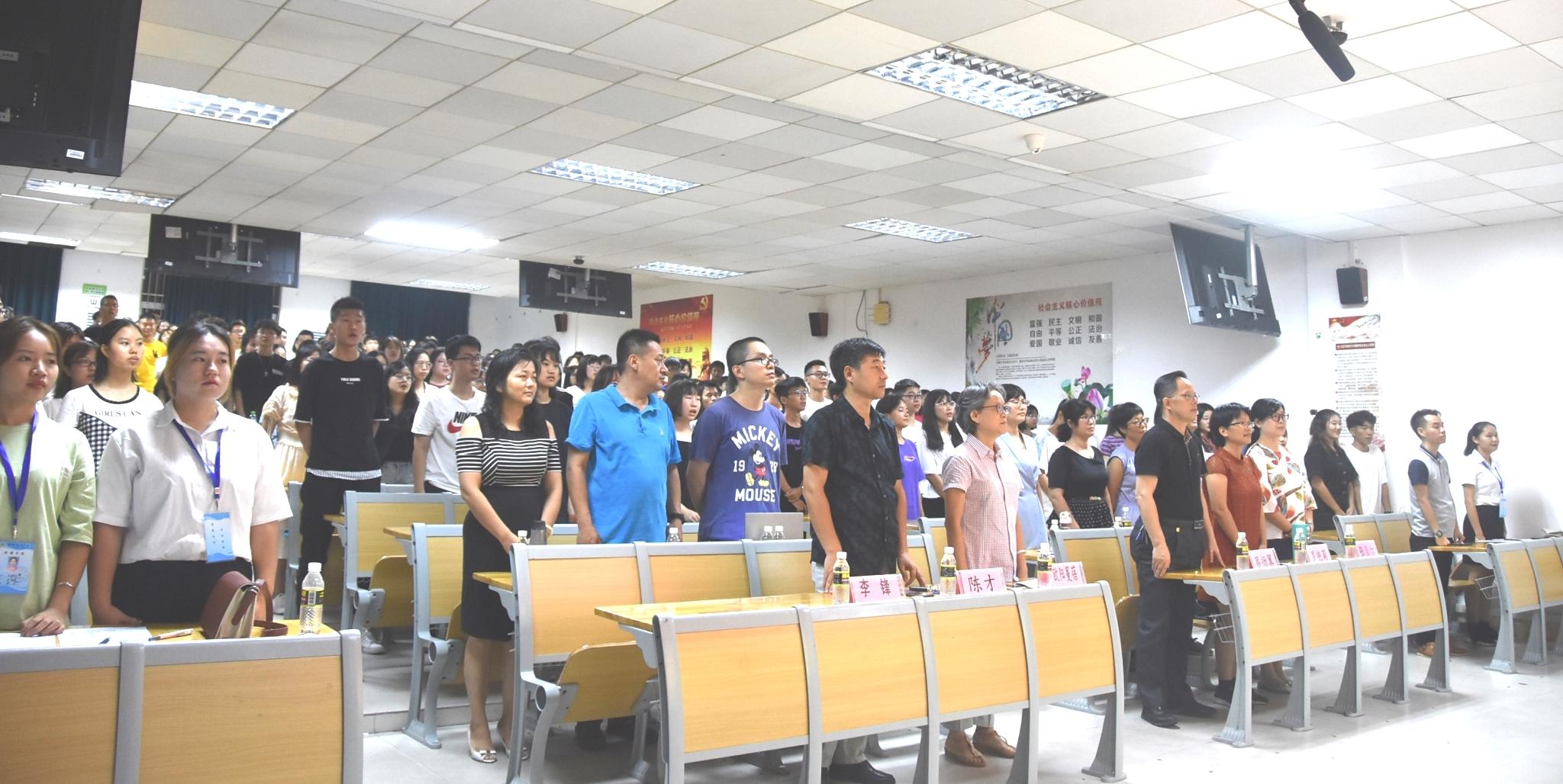 旅游学院举办2019级新生开学典礼