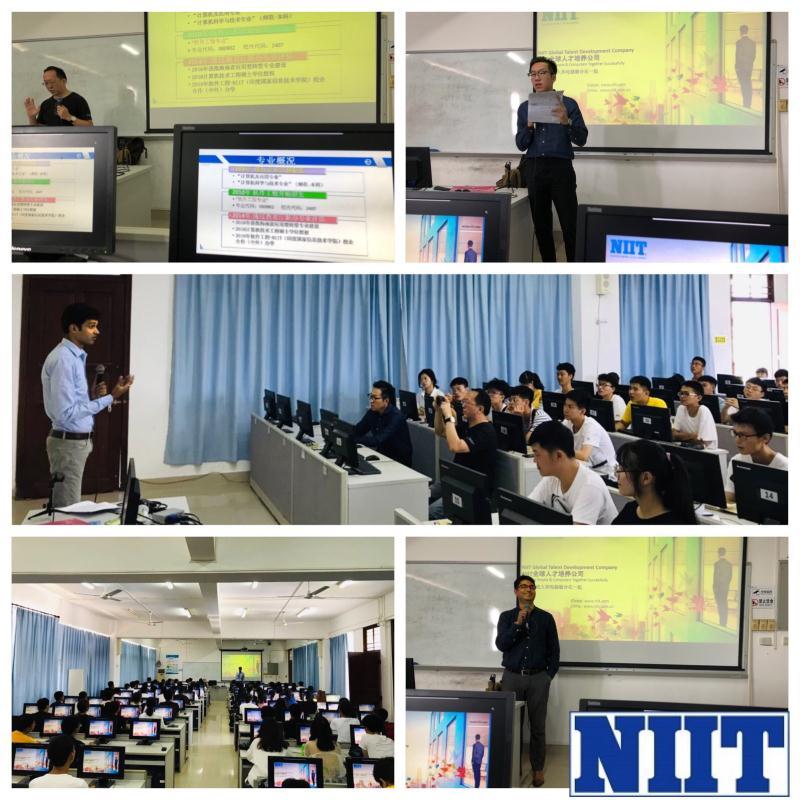 海南师范大学软件工程-NIIT校企合作办学新学年正式开启