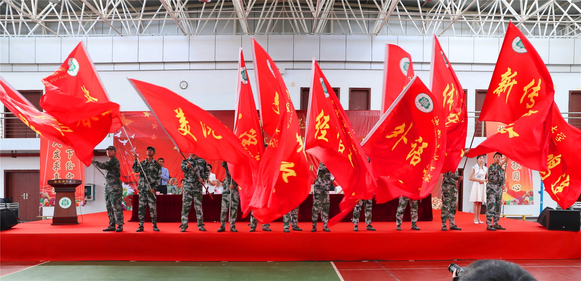 千龙娱乐隆重举行2019级本科生开学典礼暨军训动员大会