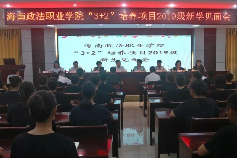 林必恒副院长参加海政3+2项目新生见面会