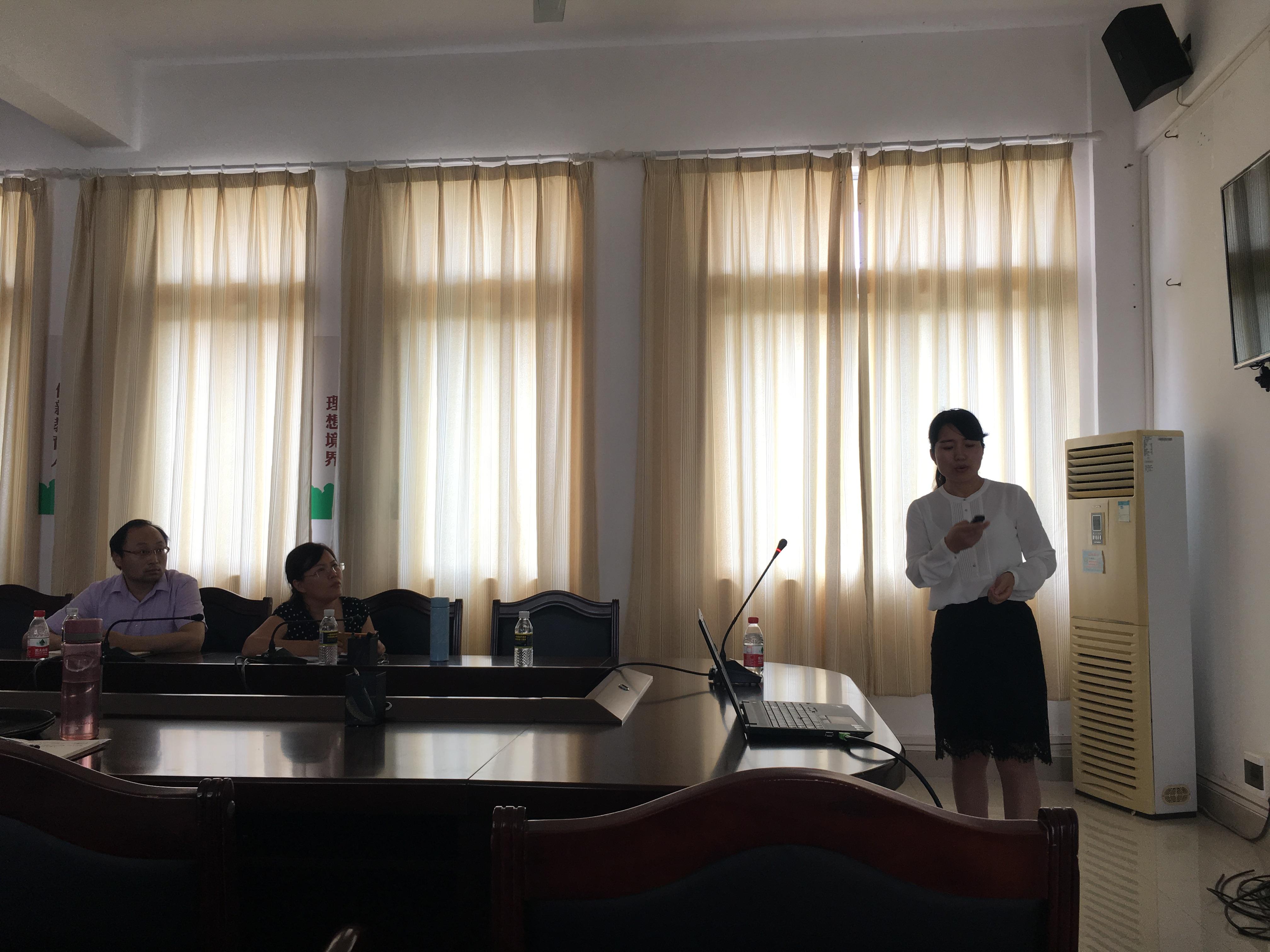 我院特邀海南医学院专家于法标研究员作学术交流