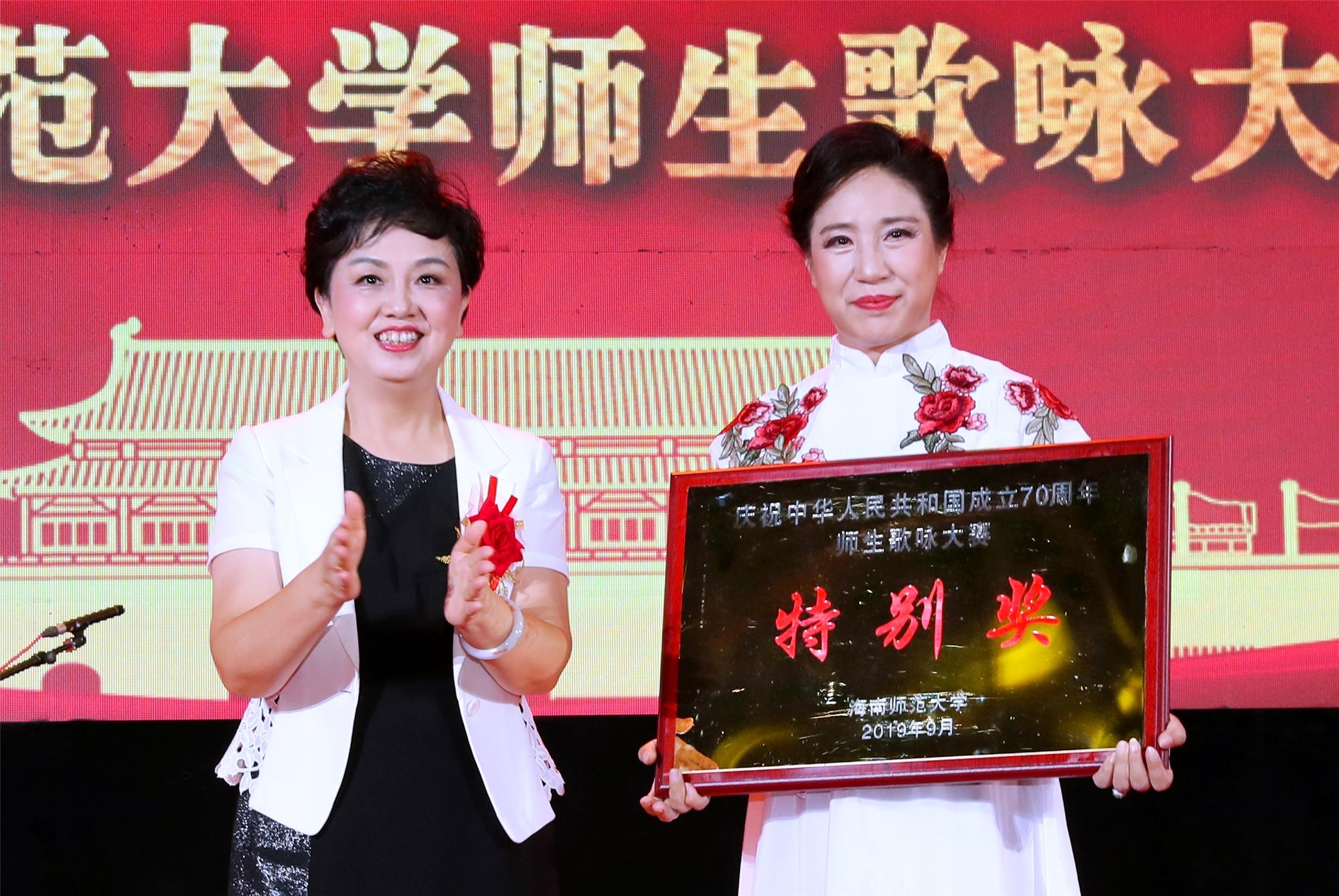 时时彩苹果版注册举办庆祝中华人民共和国成立70周年师生歌咏大赛