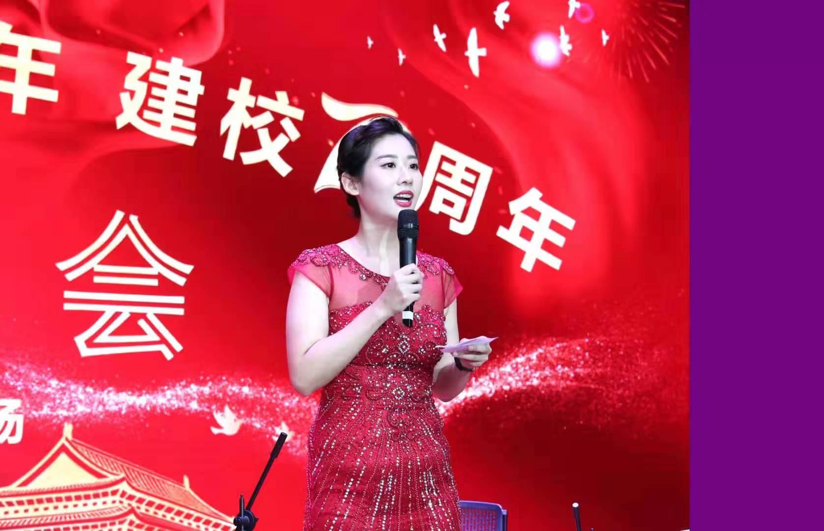 音乐学院举行庆祝中华人民共和国成立70周年器乐专场音乐会