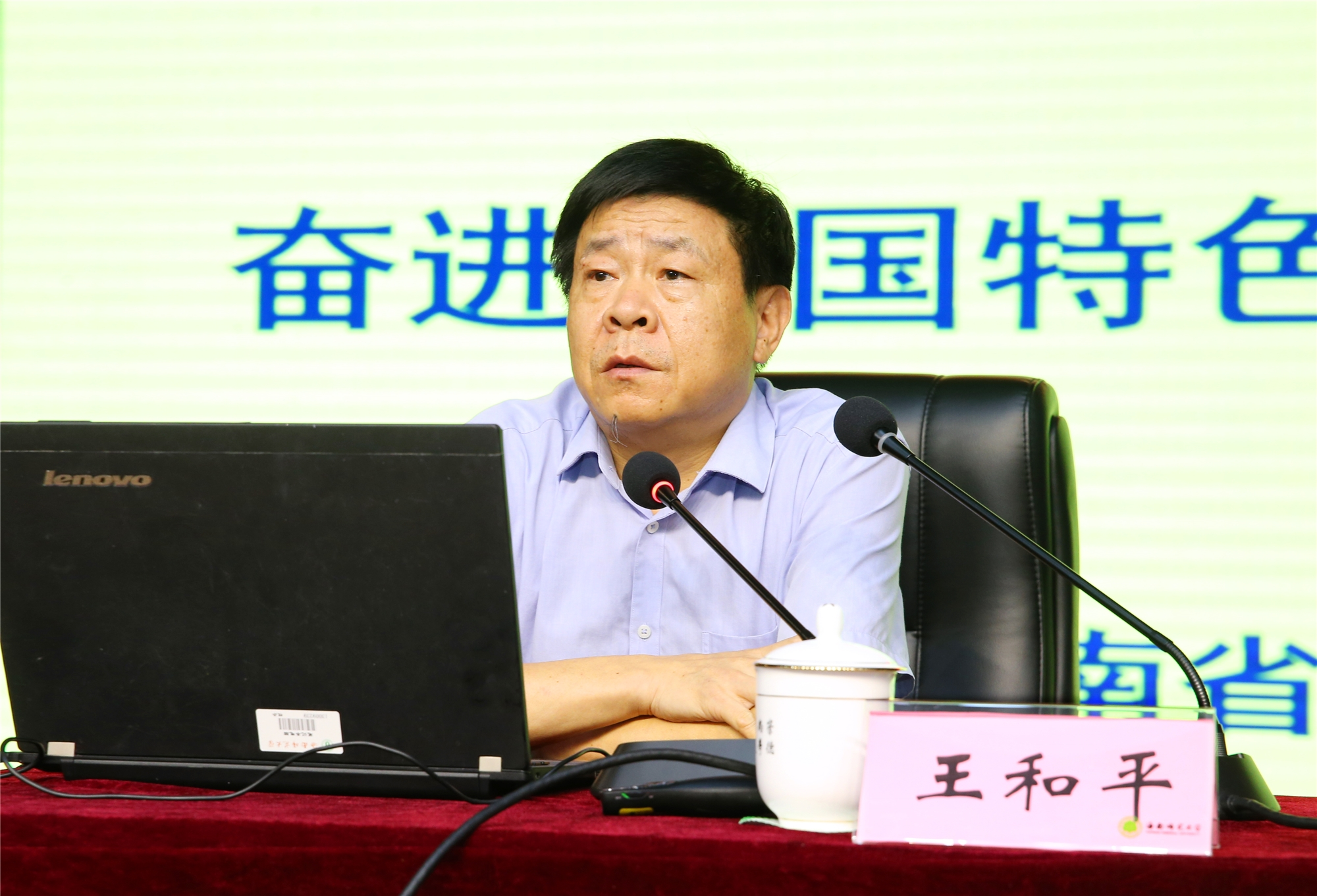 bbin体育真人平台在举办《回顾伟大历程 珍惜辉煌成就 奋进中国特色社会主义新时代》的专题报告会