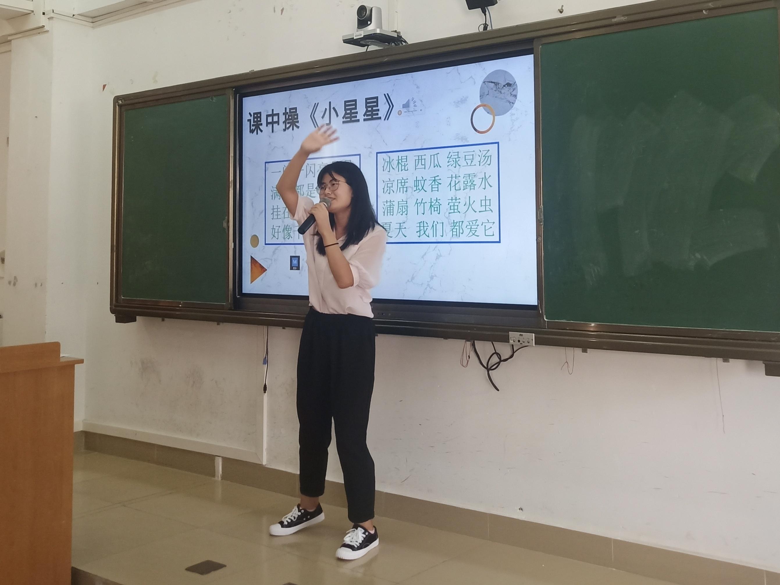 青年之声·教育学院教师技能大赛