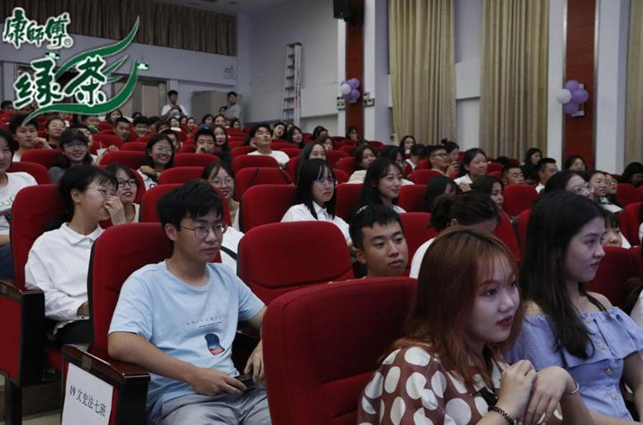 峥嵘七十载,逐梦新传人——记新闻传播与影视学院迎接19级新生文艺晚会