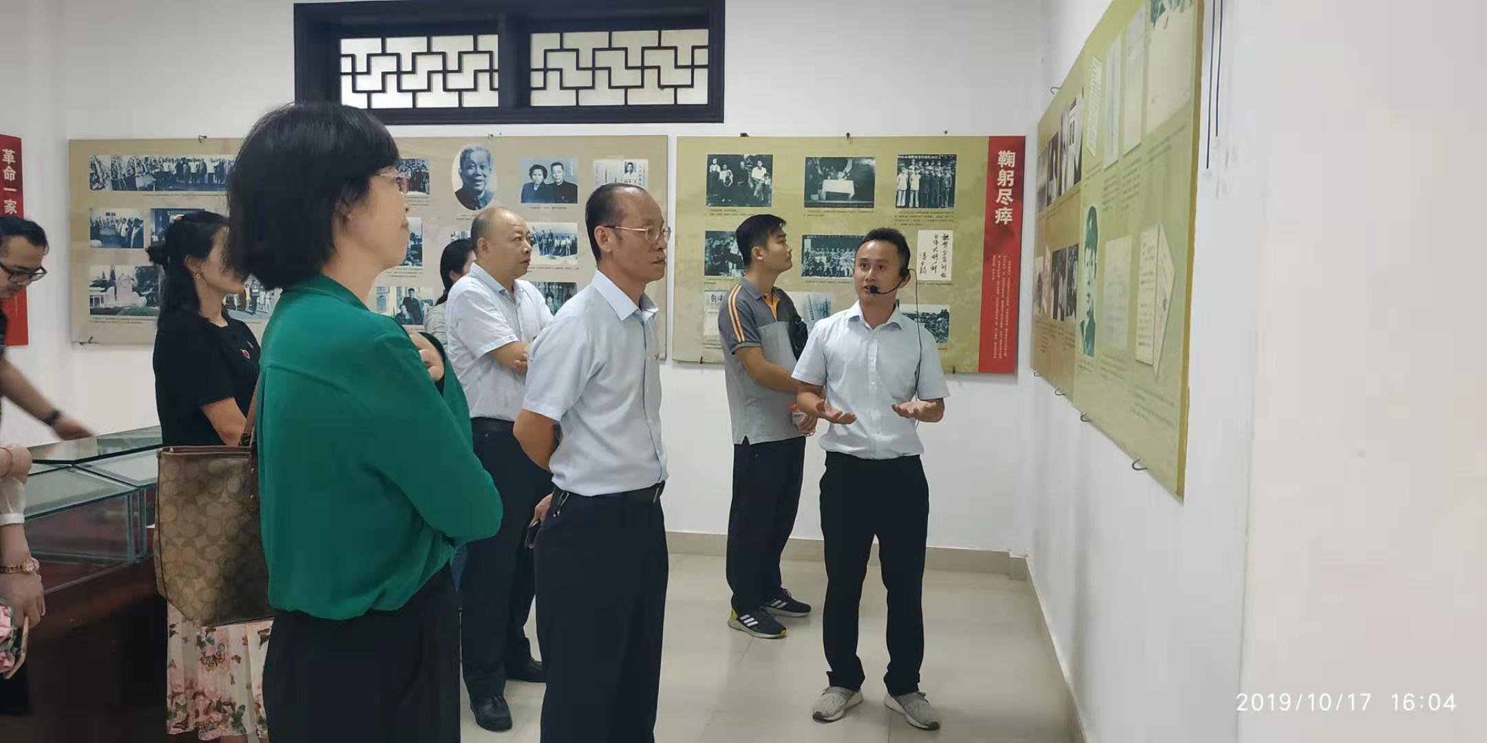 """机关党委第九支部开展""""不忘初心、牢记使命""""主题教育活动"""