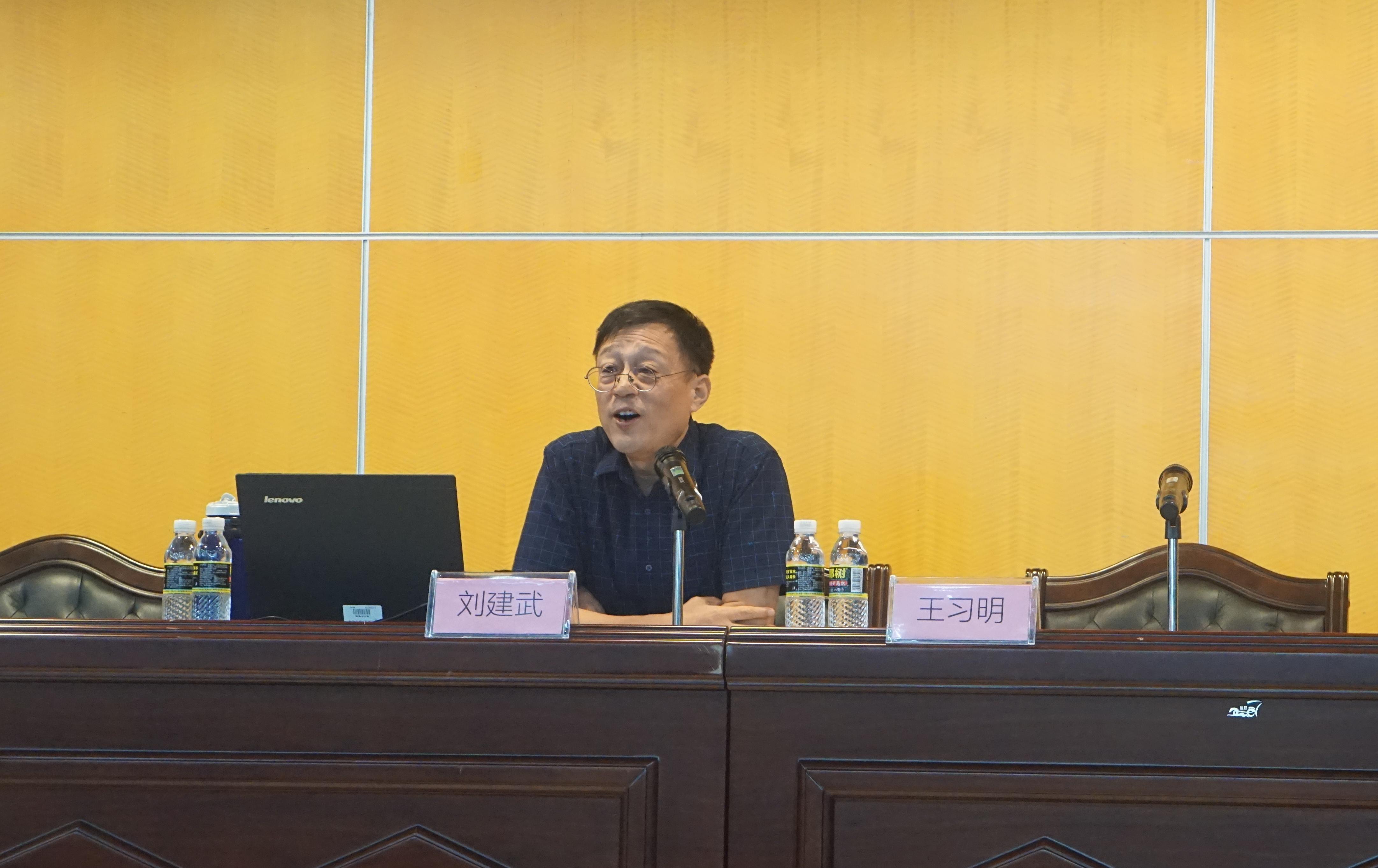 湖南省社会科学院刘建武教授到我校讲学