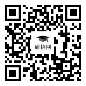 海南师范大学(4604)考点2020年全国硕士研究生招生考试网上报名信息确认公告