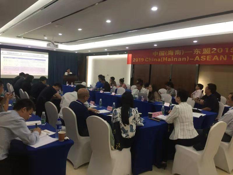 我校两位教师出席中国(海南)—东盟2019智库论坛