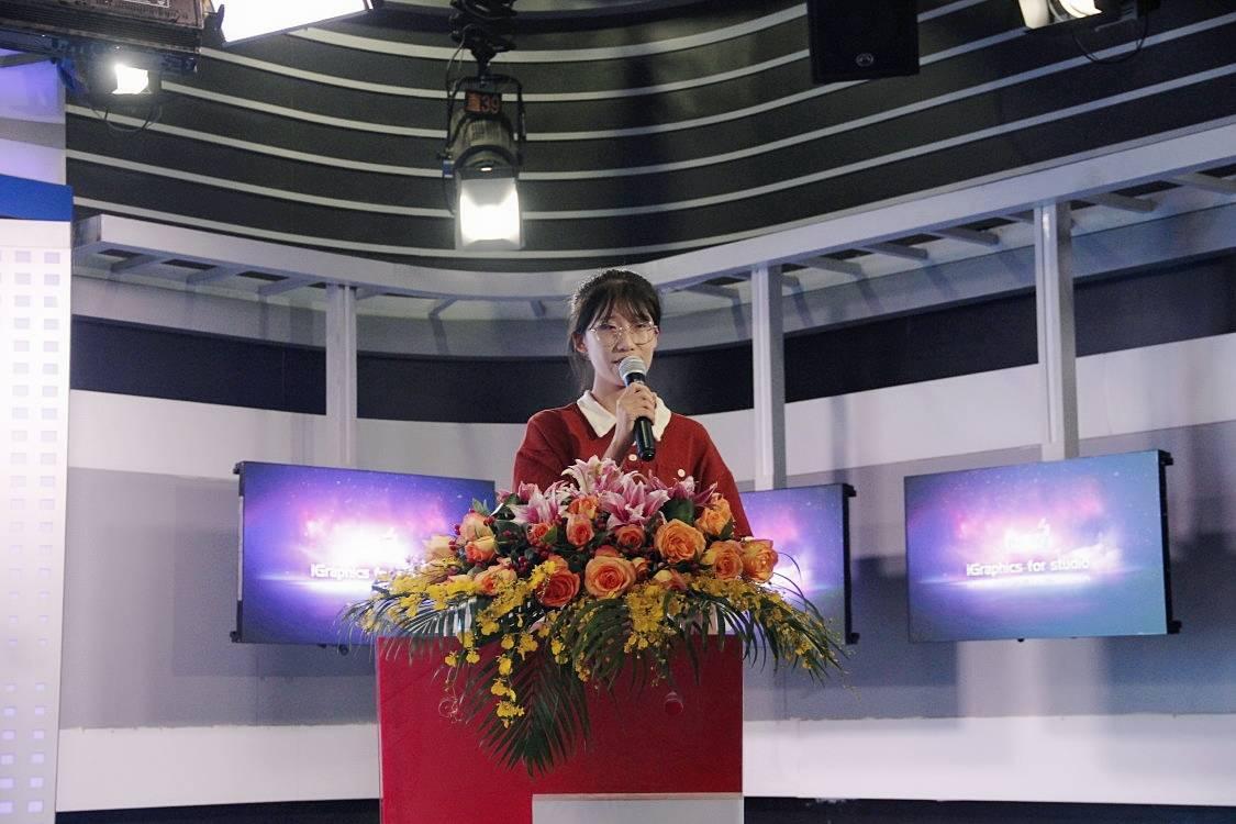 青年之聲·記文學院慶祝建校70周年暨中國詩詞大會
