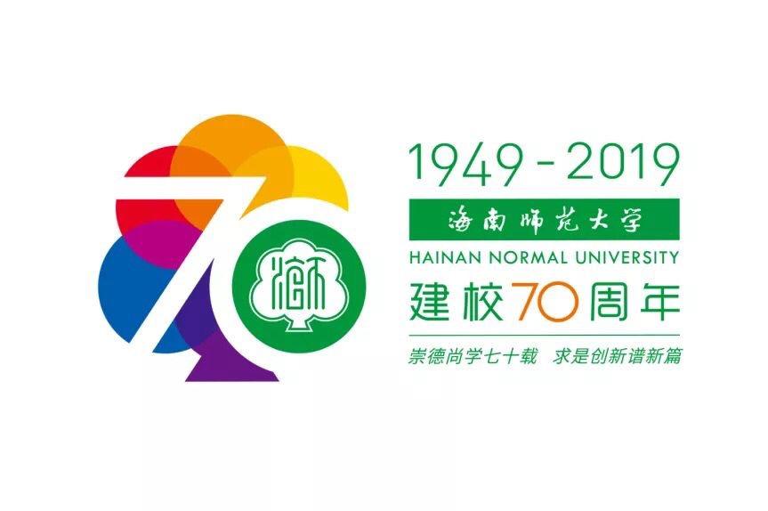虎扑nba70周年校庆标识(logo)、口号发布