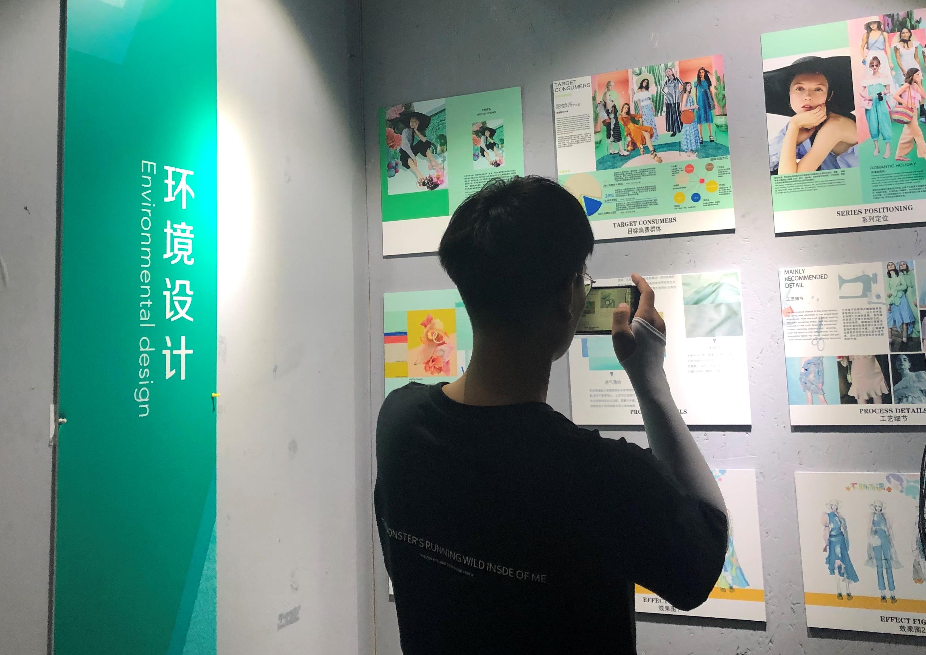 我校举办首届美术学院研究生教学成果展