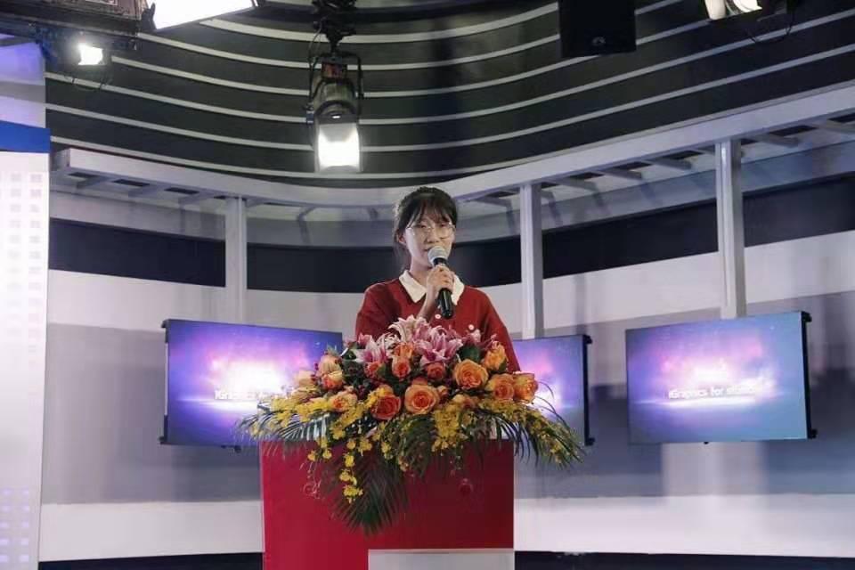 品中华诗词,寻文化之根——记文学院庆祝建校70周年暨中国诗词大会