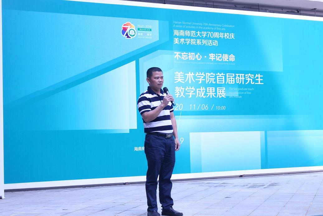 打糖果官网正规网址888研究生首届教学成果展开幕