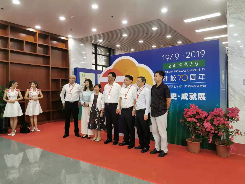 王路副省长参观建校70周年历史•成就展