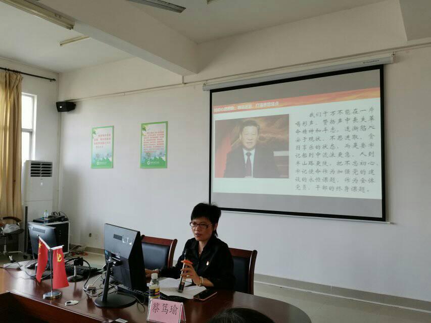 """法学院学生党支部召开""""不忘初心,牢记使命""""主题党课"""