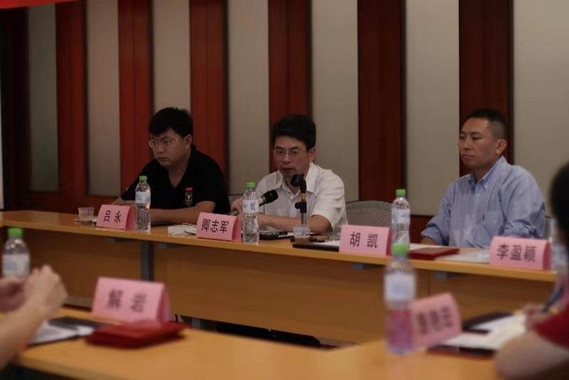 海南省高校新闻传播学类专业教指委2019年年会顺利召开