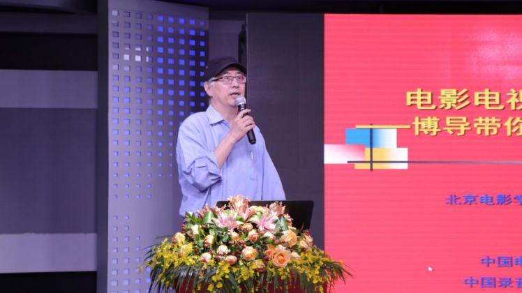 姚国强教授到赌博导航网讲学