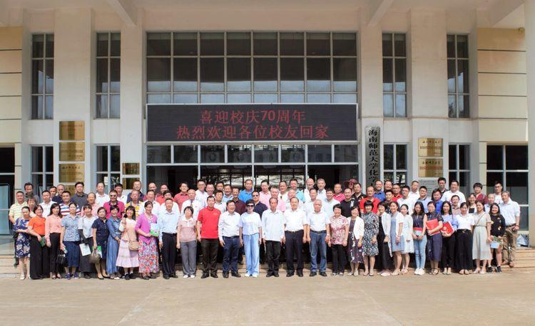 凝心聚力 共话发展 化学与化工学院隆重举行70周年校庆系列活动