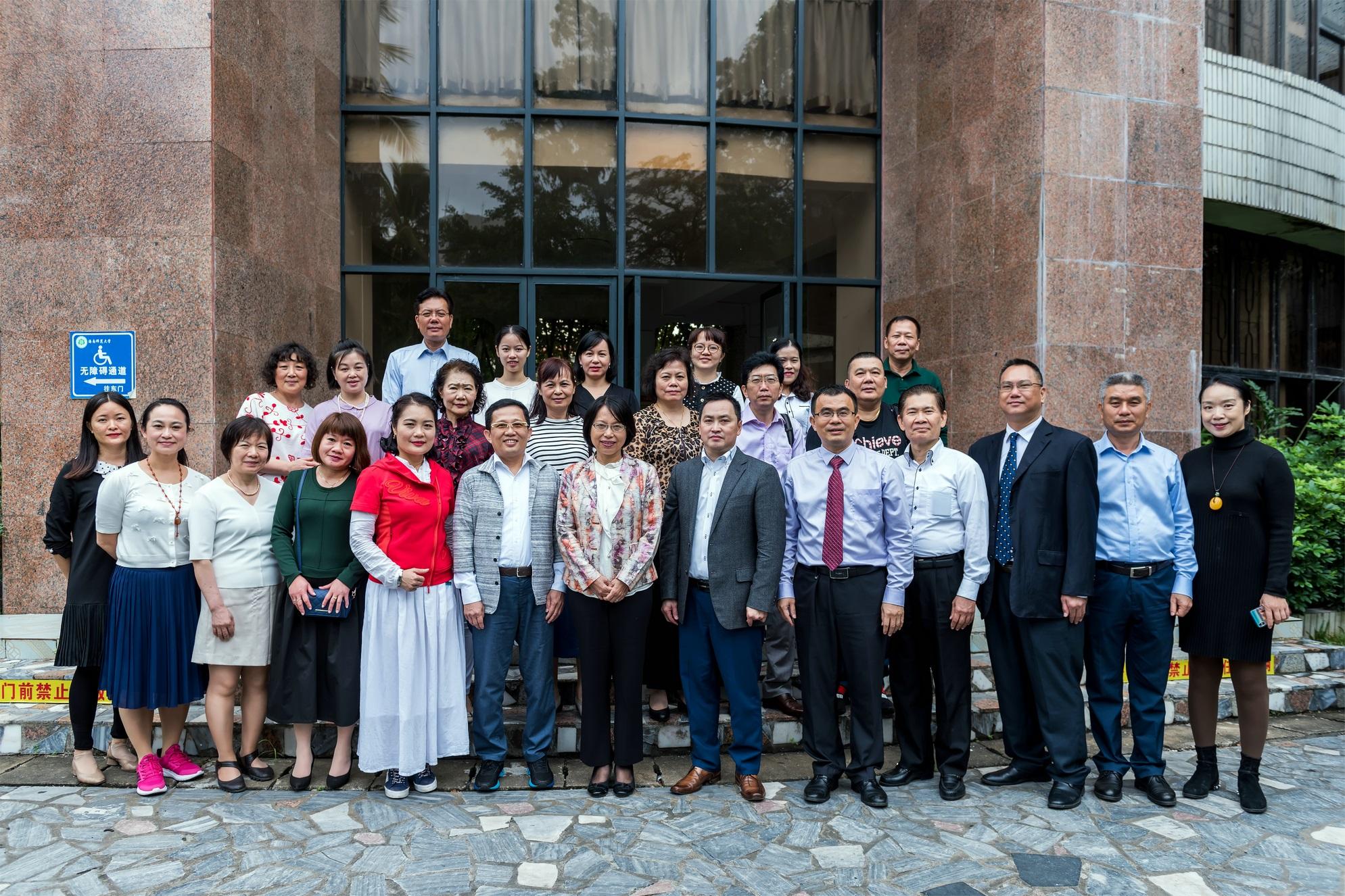 日本海南同乡会代表团访问365bet亚洲官网网址