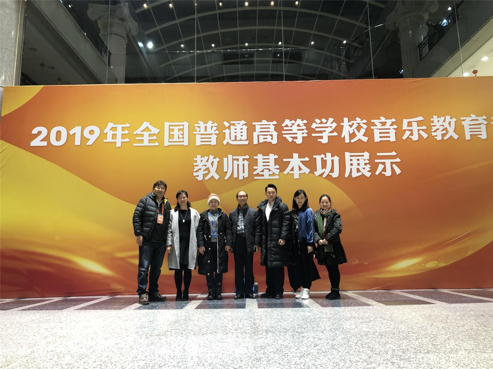 音乐学院青年教师符南荣获全国高校音乐教育专业教师基本功声乐展示第一名