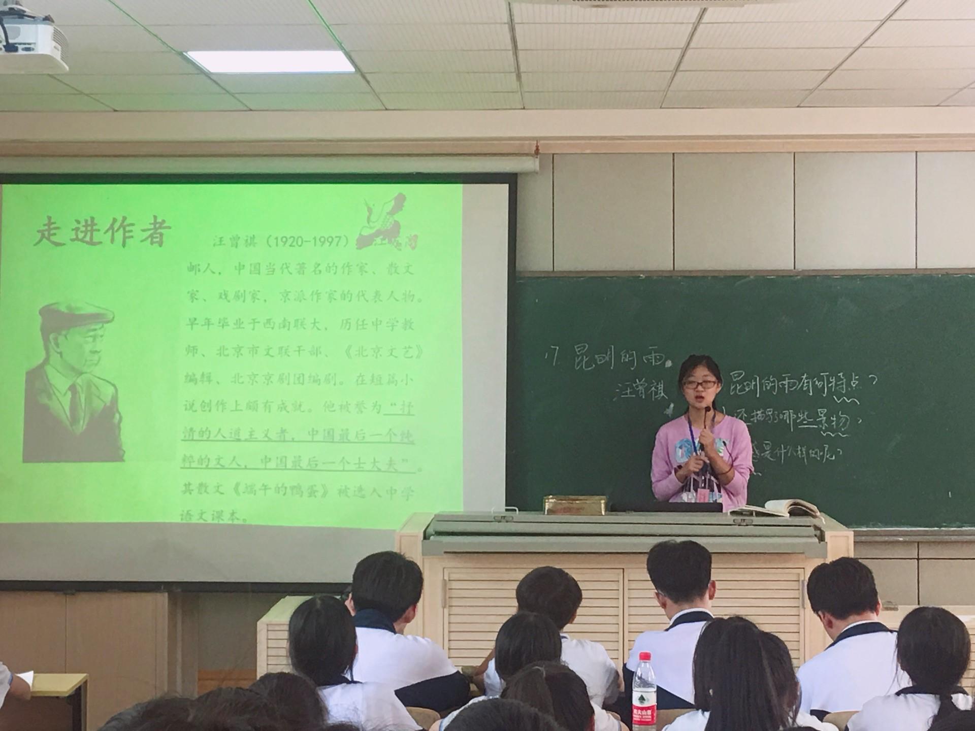 2016级灵山中学实习生教育座谈会