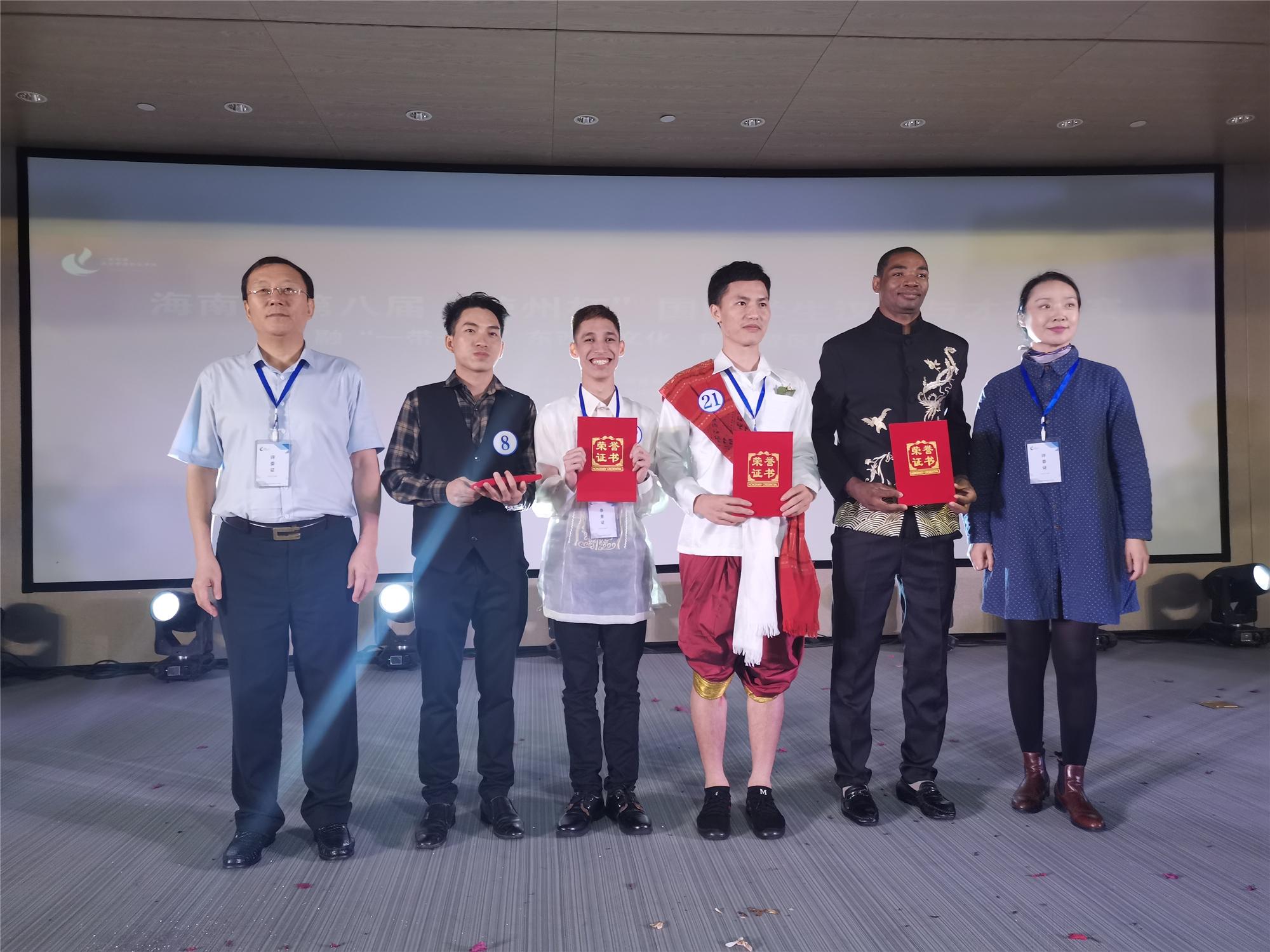 """天福彩票在第八届""""琼州杯""""国际学生汉语与才艺大赛中喜获佳绩"""