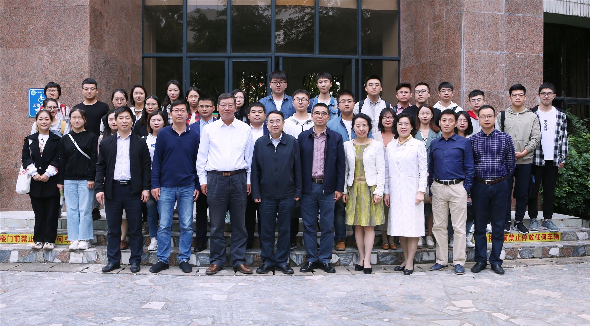 天福彩票与华中师大共建国家历史教材协作研究基地