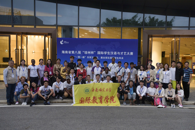 """天福彩票在第八届""""琼州杯""""国际学生汉语与才艺大赛大赛中喜获佳绩"""