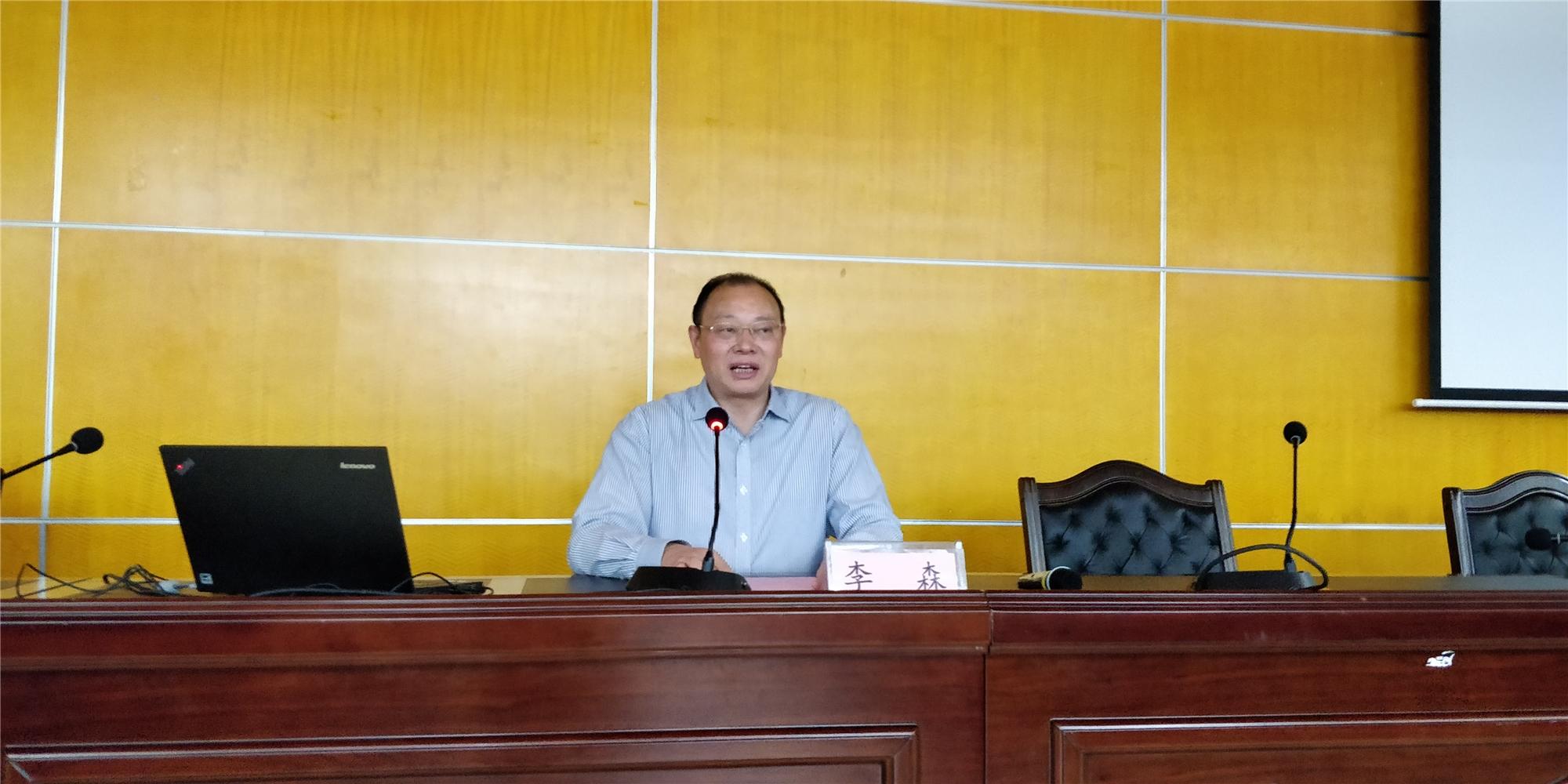 lehu68vip召开2020年度国家基金项目申报辅导报告会