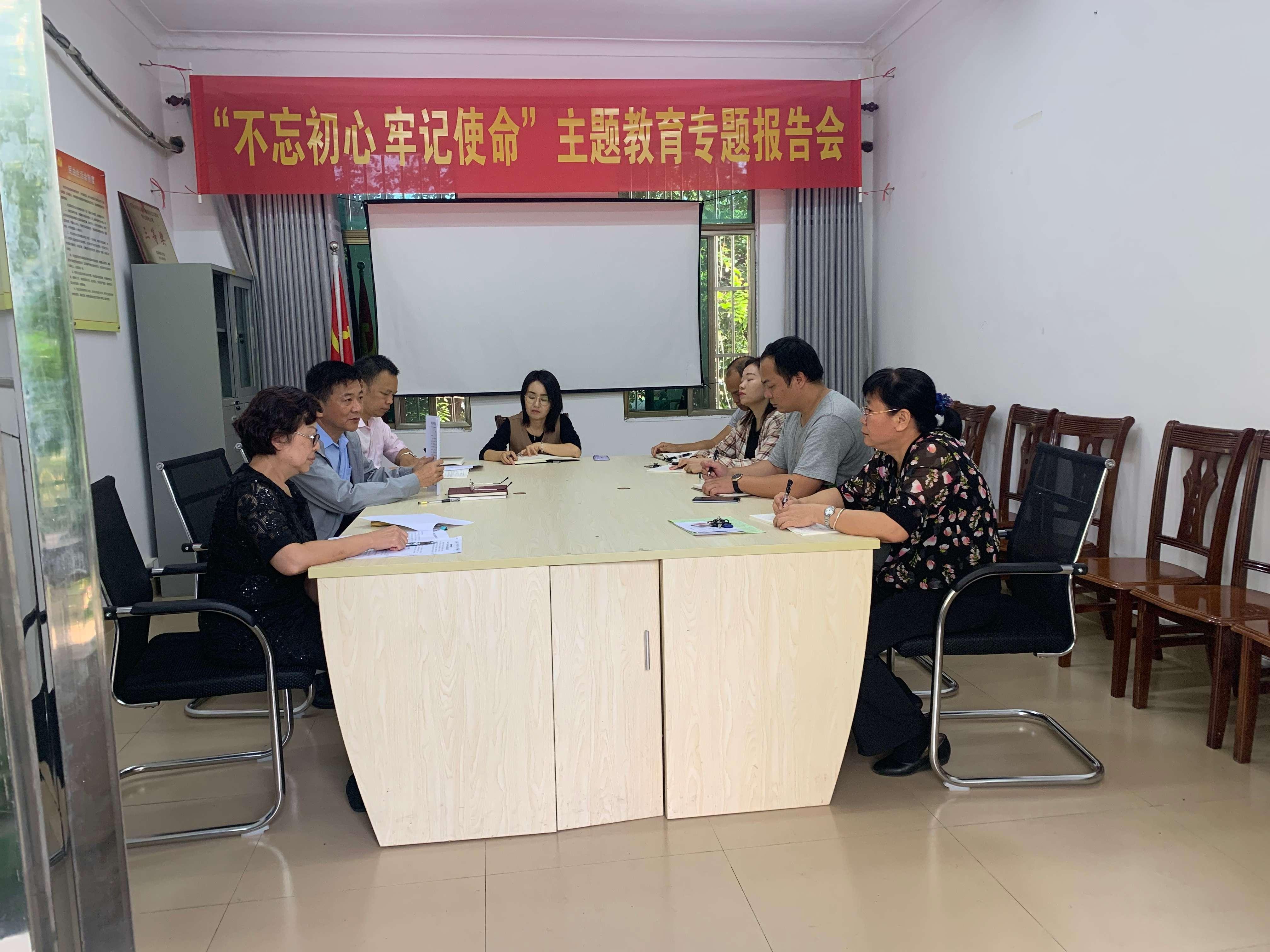期刊社三个党支部分别组织学习党的十九届四中全会精神