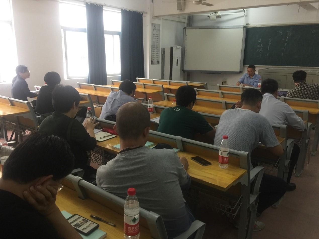 365亚洲最新线路网址召开全体教师大会传达学习356亚洲版体育投注本科教育大会精神
