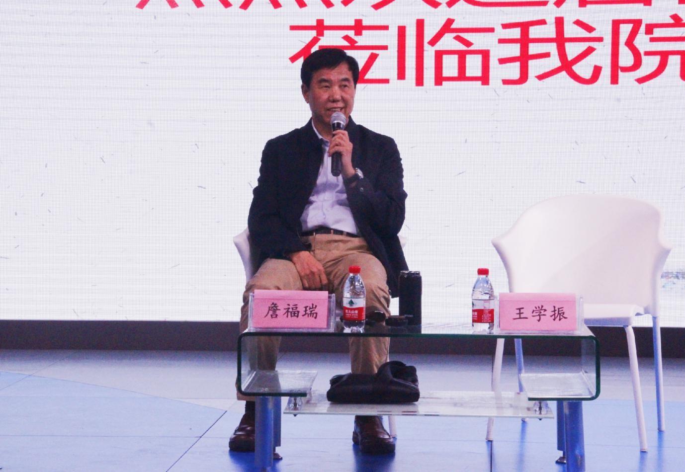 弘扬中华传统文化系列讲座之读书与治学