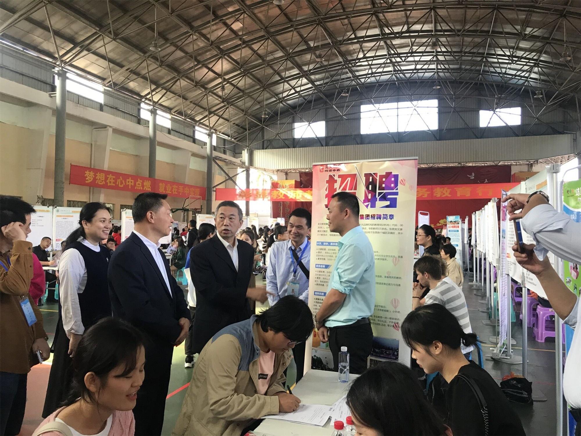我校第三期教育行业暨广东省急需紧缺人才专场招聘会圆满举行