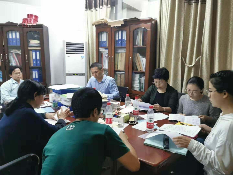 365亚洲最新线路网址召开教学工作会议安排布置冬季小学期等教学工作