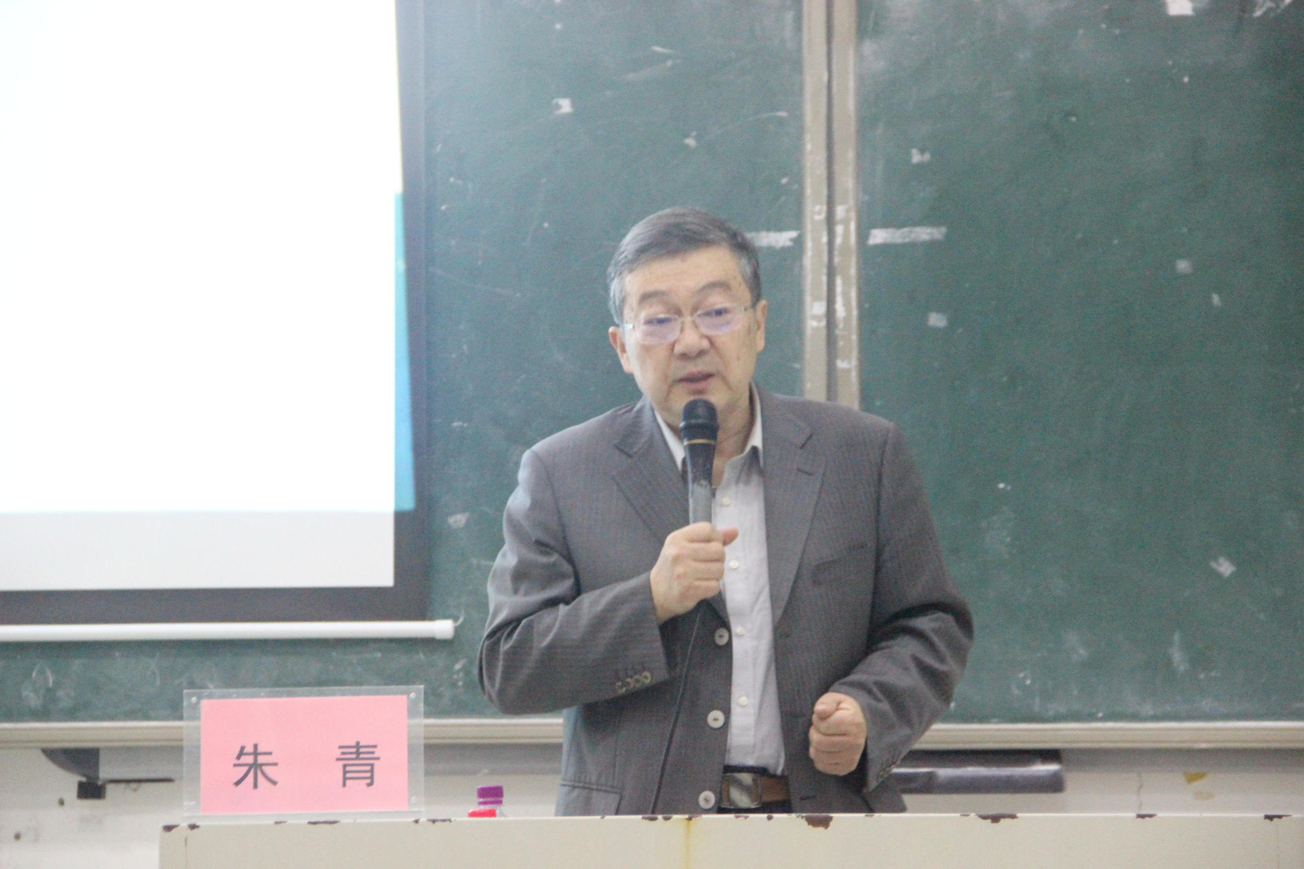 中国人民大学朱青教授到我院讲学