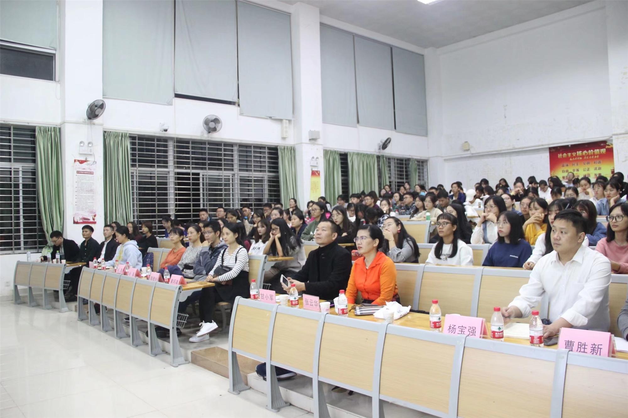 中国人民大学朱青教授到我校讲学