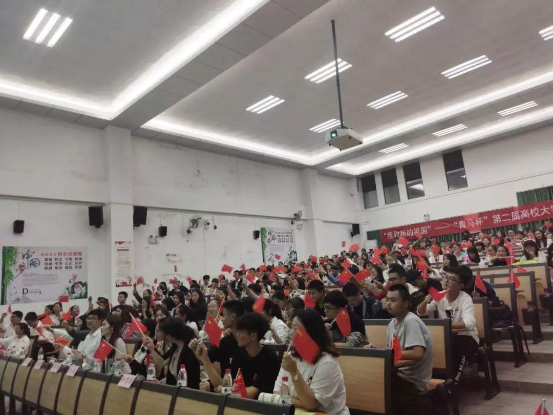 """青年之声:青年马克思主义研究协会举办第二届""""青马杯""""主题征文宣讲比赛"""