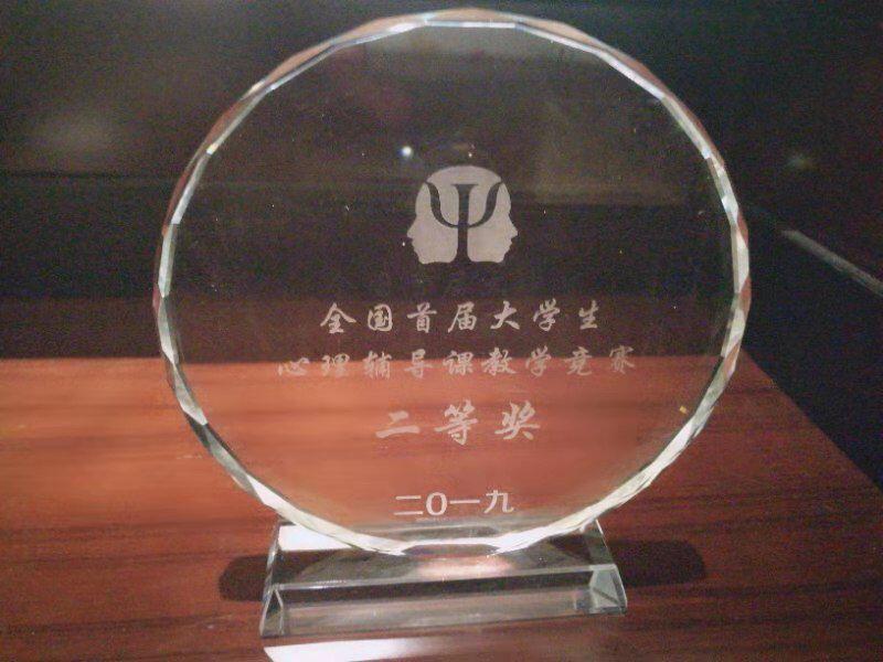 我院在全国首届大学生心理辅导课教学竞赛喜获佳绩