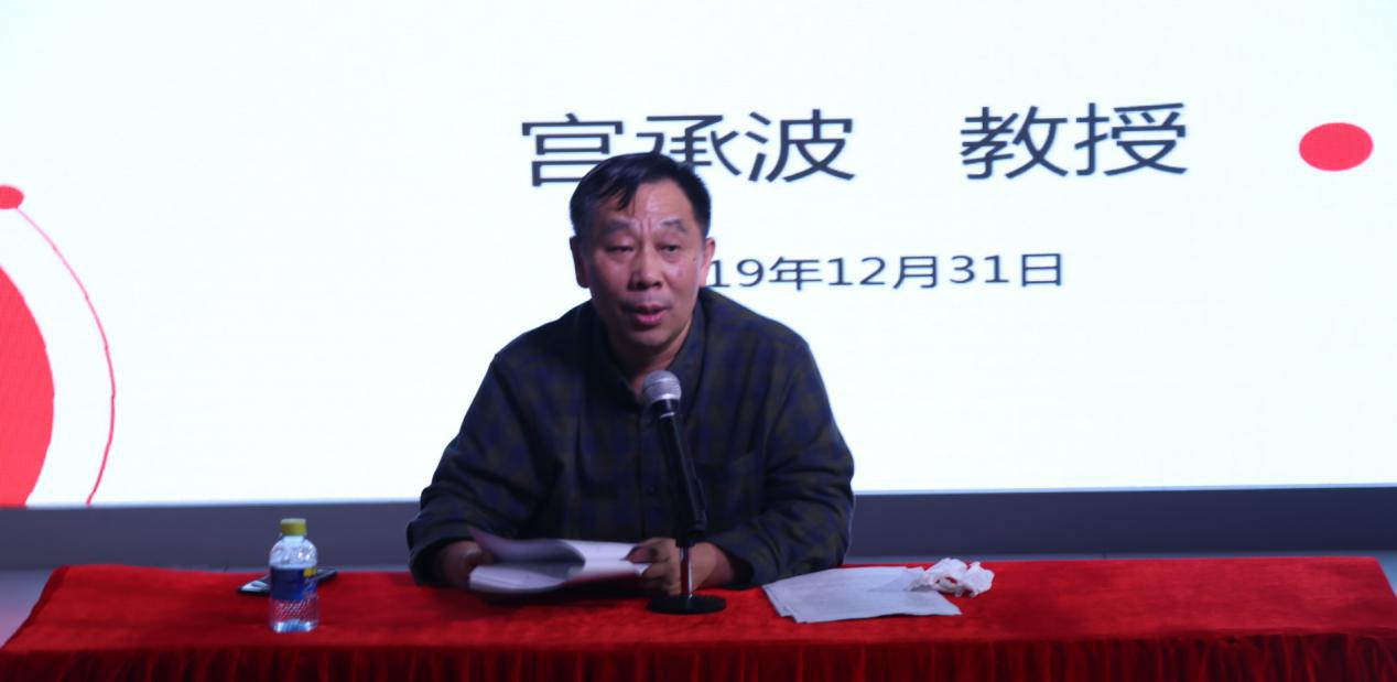 宫承波:关于网络文明建设的几个问题
