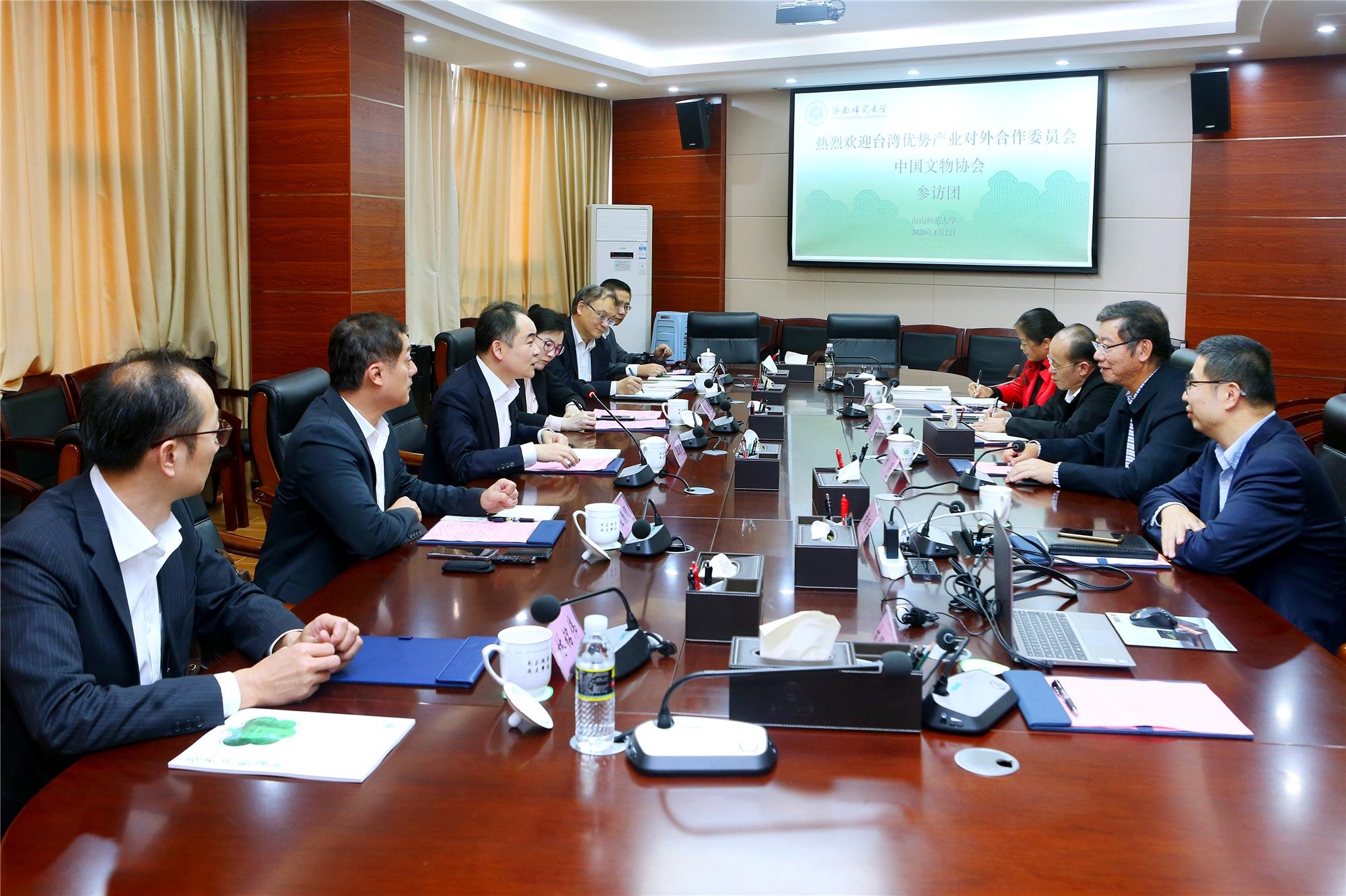 中国文物协会、台湾优势产业对外合作委员会参访团一行访问我校