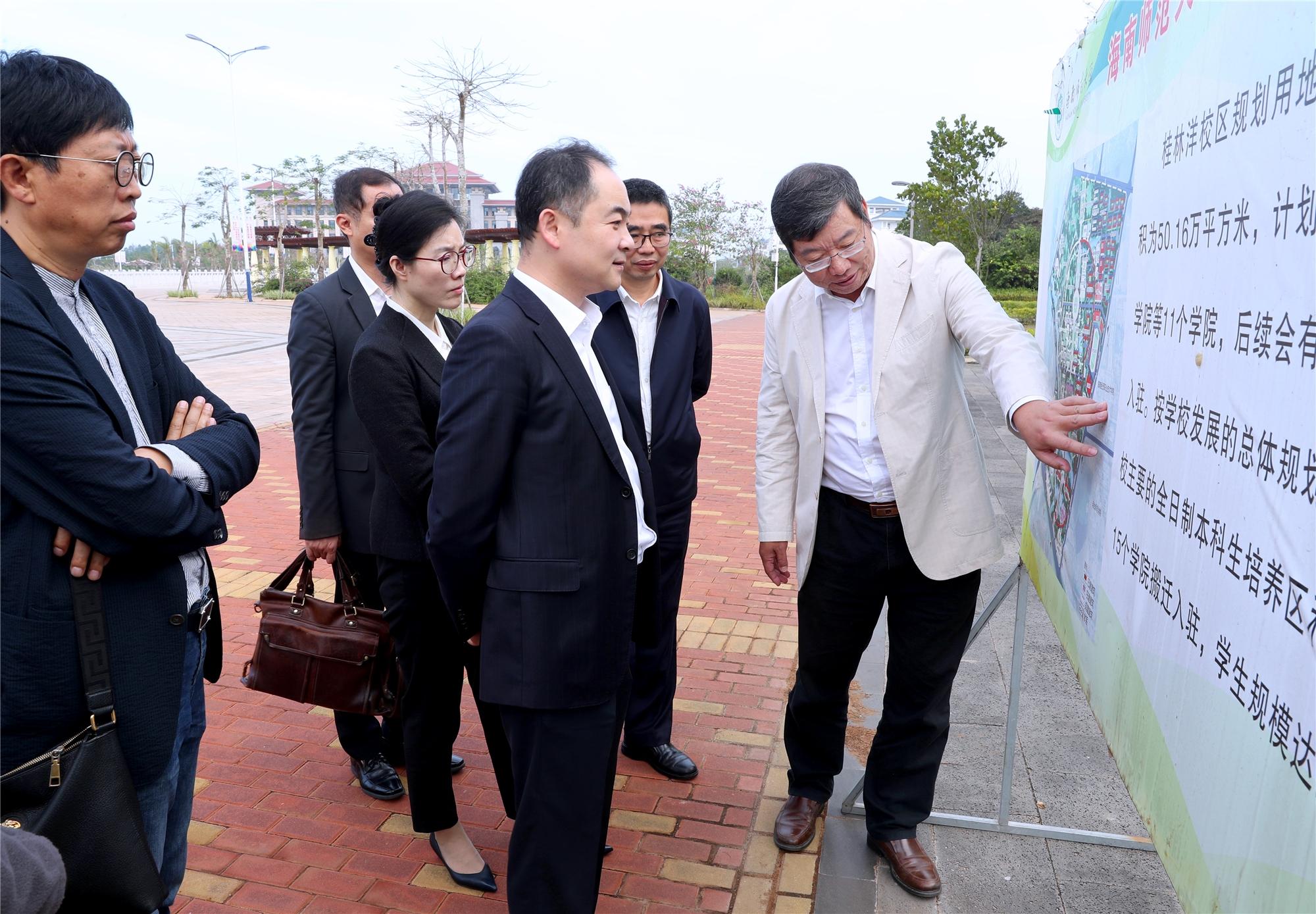 中国文物协会、台湾优势产业对外合作委员会参访团一行考察时时彩苹果版注册桂林洋校区