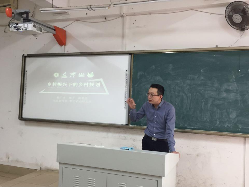北京农学院徐广才博士应邀来我校讲学