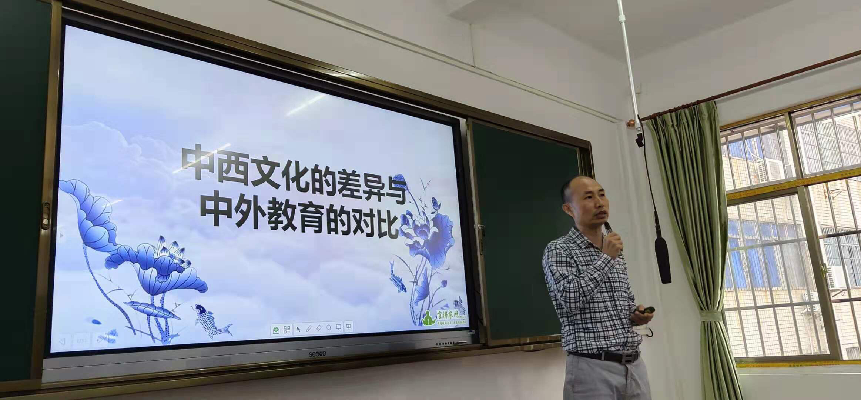 海南省委�h校��Y教授到我校分享《中西文化的差���c中外教�W的�Ρ取�
