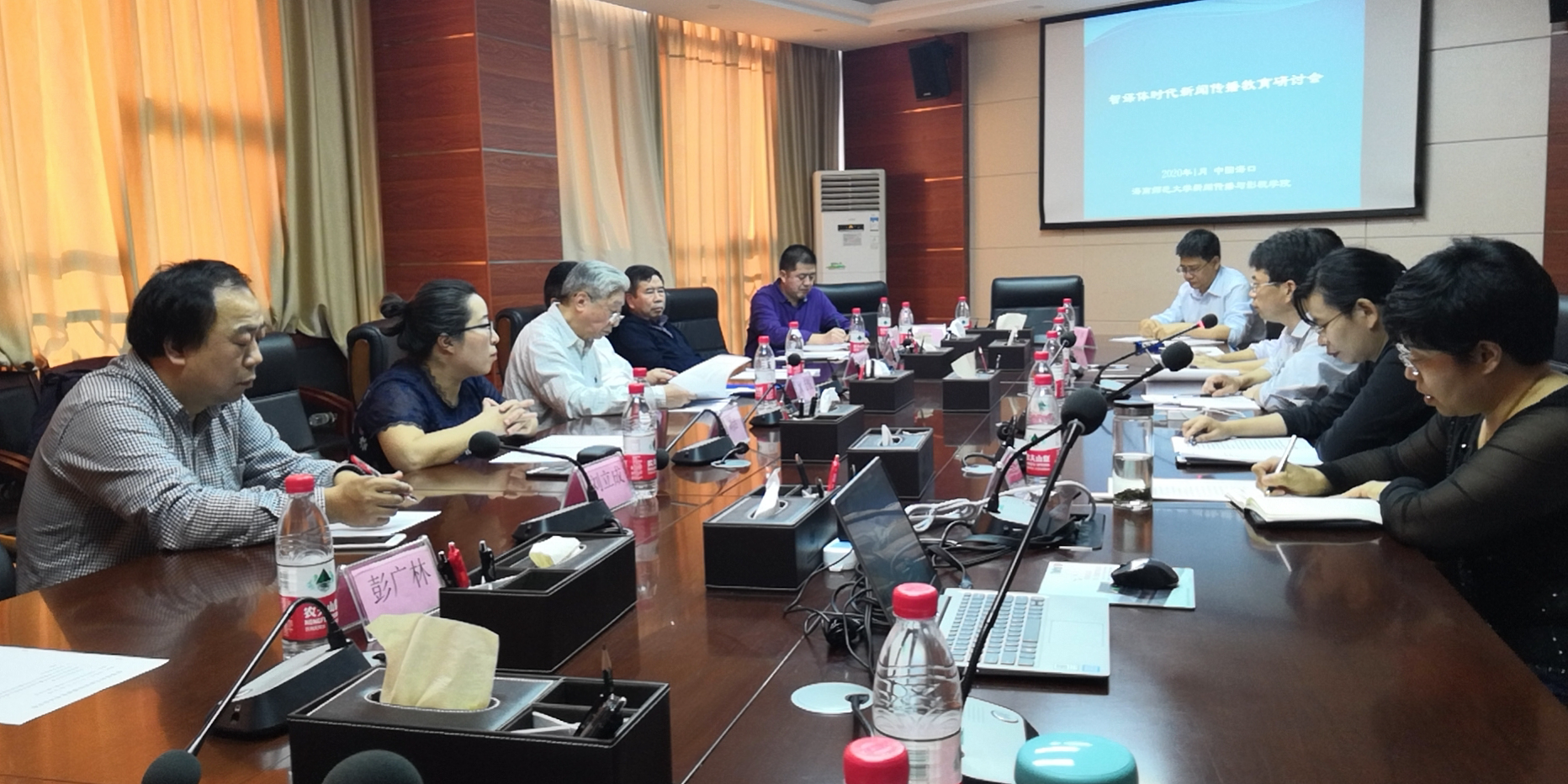 智媒体时代新闻传播教育研讨会成功在356亚洲版体育投注召开