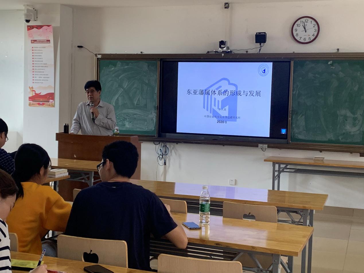 中国社会科学院中国历史研究院教授李大龙来糖果派对正规网站讲学
