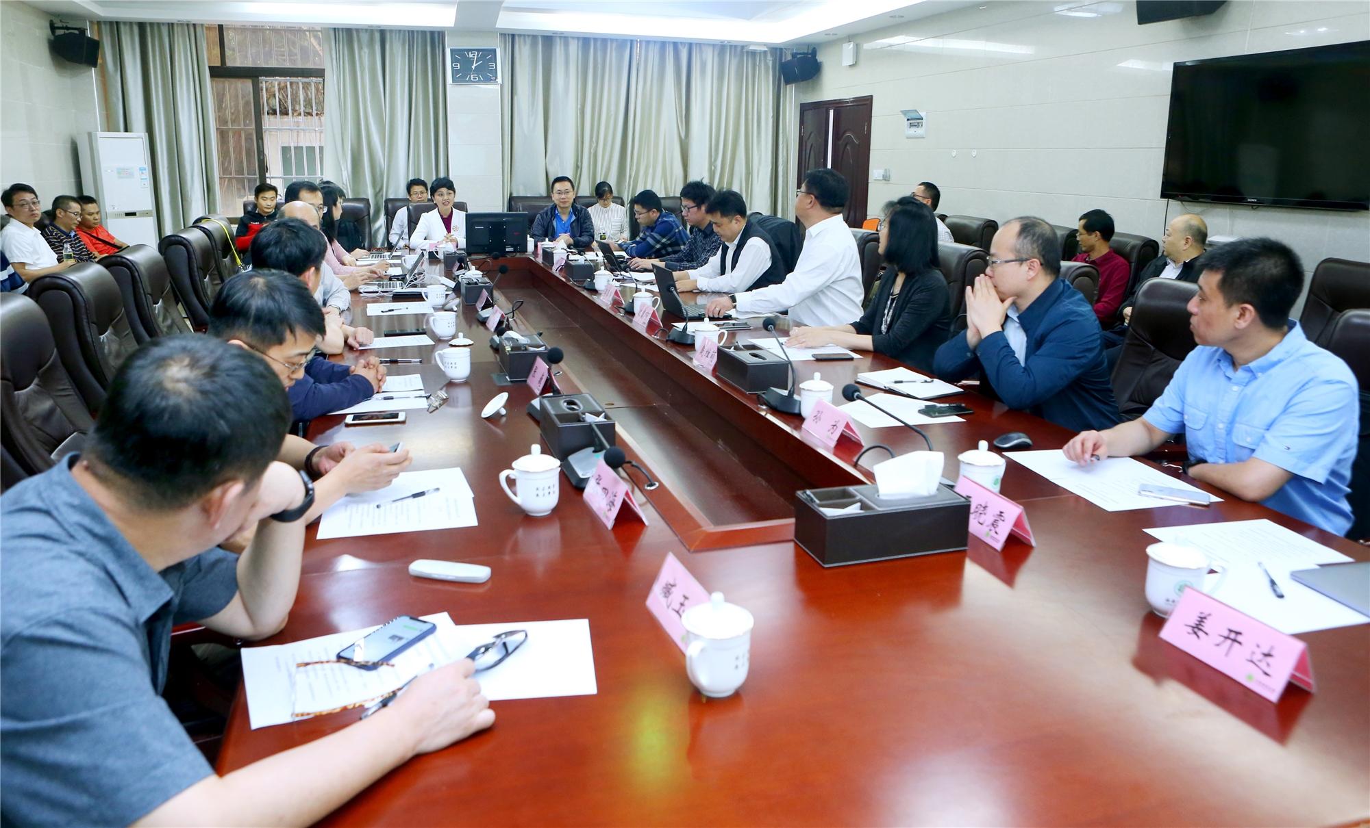 我校举办海南国际教育创新岛建设研讨会