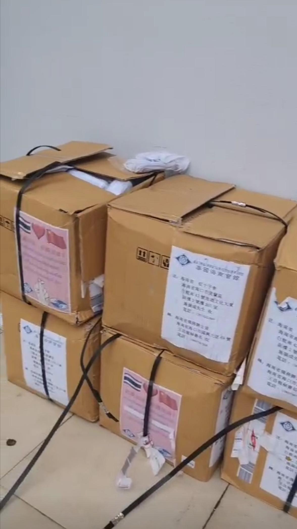 泰国海南会馆向天福彩票捐赠5000副防疫口罩