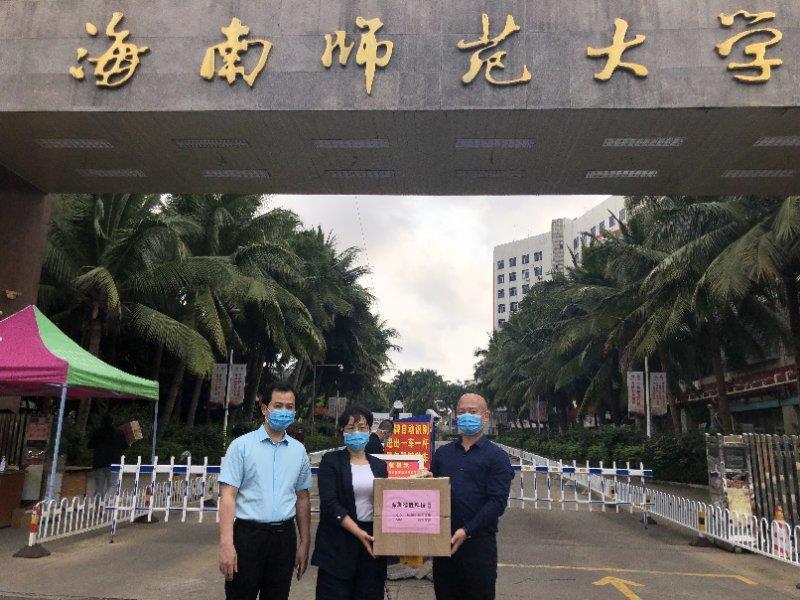 深圳德胜科技实业发展有限公司向我校捐赠防疫口罩